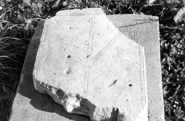Вилообразный крест